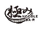 焼きあご・煮干し・醤油らーめん福岡 麺処極み 大名店(NOODLE BAR)