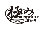 和牛ラーメン・煮干し・醤油らーめん福岡|麺処極み 大名店(NOODLE BAR)